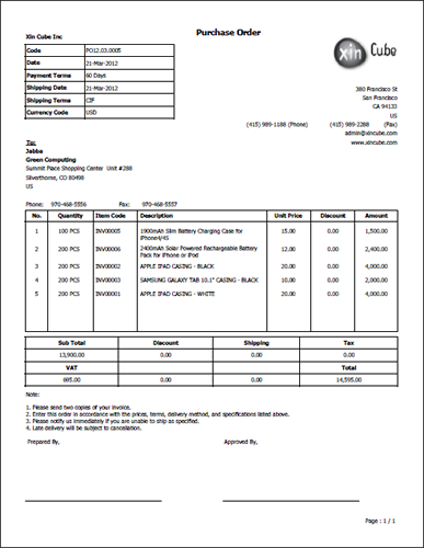 invoice template quotation template purchase order template